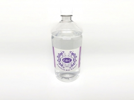 Parafina Liquida
