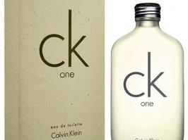 Essência Perfumaria Masculina Nº19 Versão Ck One