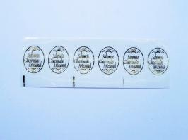 Etiqueta Sabonete Glicerinado Artesanal Dourada 30 Unidades